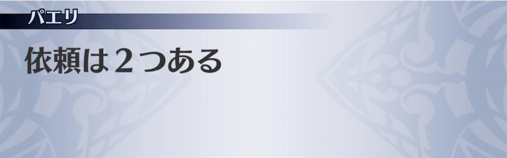 f:id:seisyuu:20190730155117j:plain