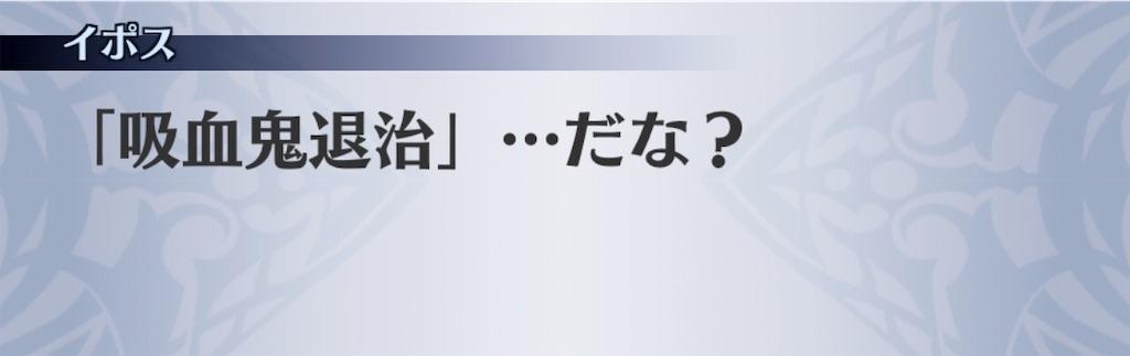 f:id:seisyuu:20190730155127j:plain