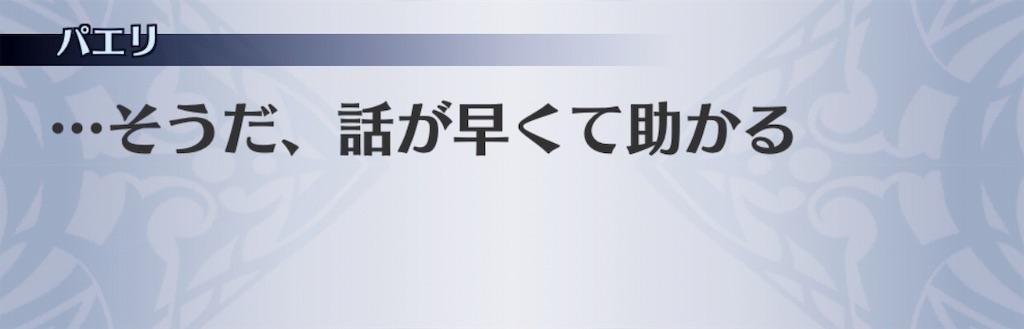 f:id:seisyuu:20190730155148j:plain