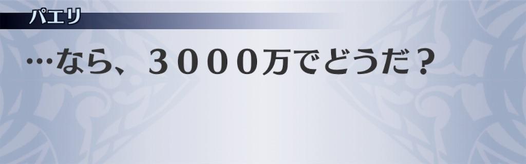 f:id:seisyuu:20190730155621j:plain