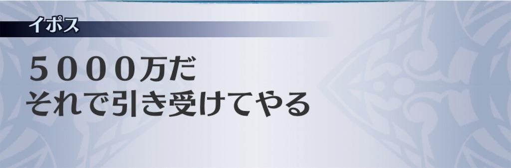 f:id:seisyuu:20190730155630j:plain