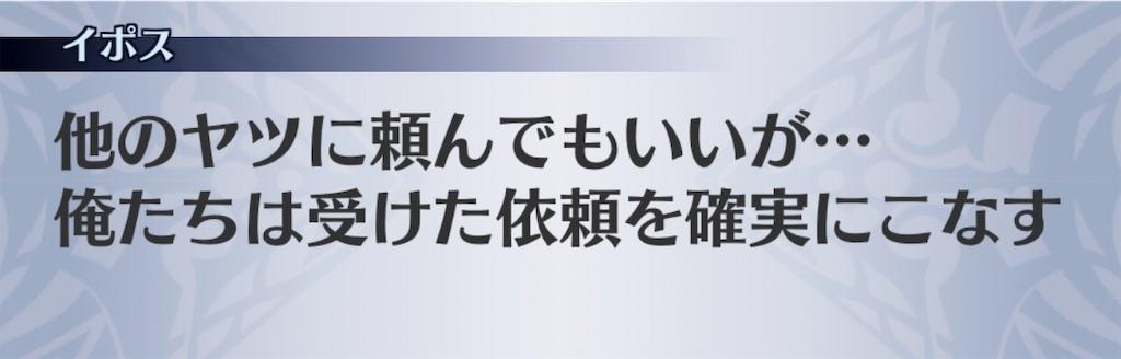 f:id:seisyuu:20190730155837j:plain