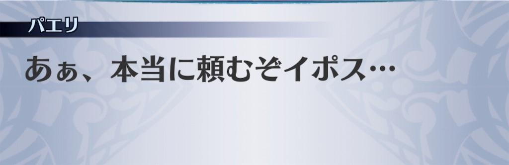 f:id:seisyuu:20190730160526j:plain