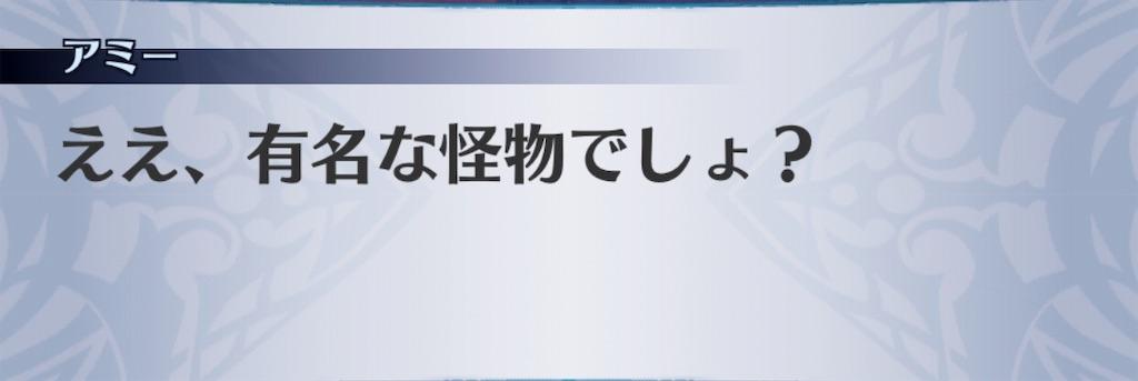f:id:seisyuu:20190731141259j:plain