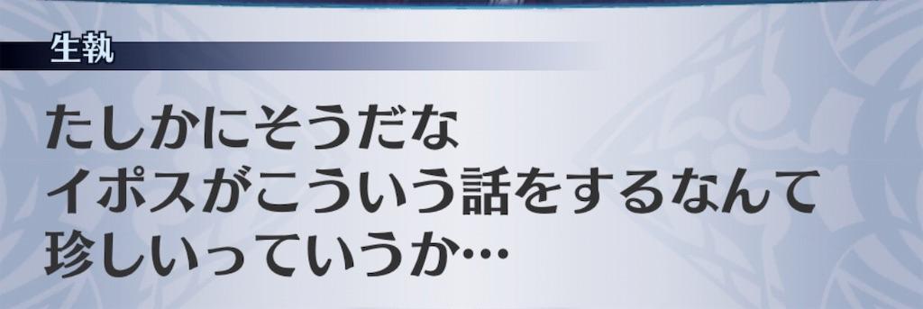 f:id:seisyuu:20190731141408j:plain