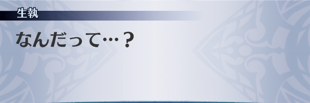 f:id:seisyuu:20190731141541j:plain
