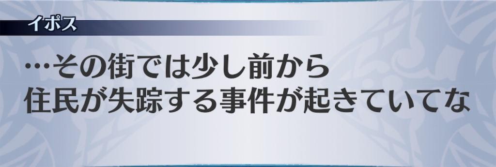 f:id:seisyuu:20190731141627j:plain