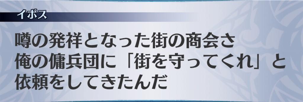 f:id:seisyuu:20190731141750j:plain