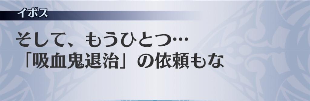 f:id:seisyuu:20190731141758j:plain