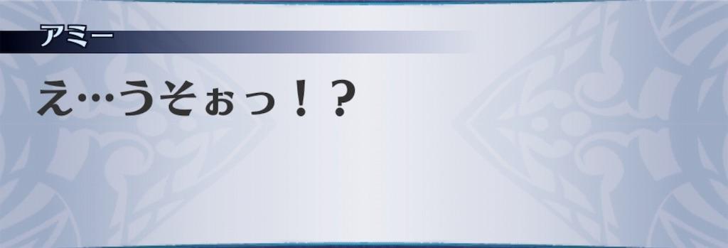 f:id:seisyuu:20190731141940j:plain