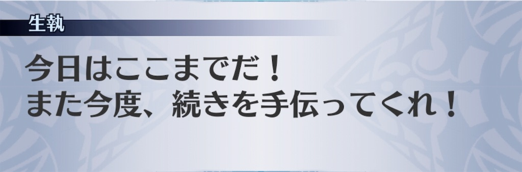 f:id:seisyuu:20190731142137j:plain