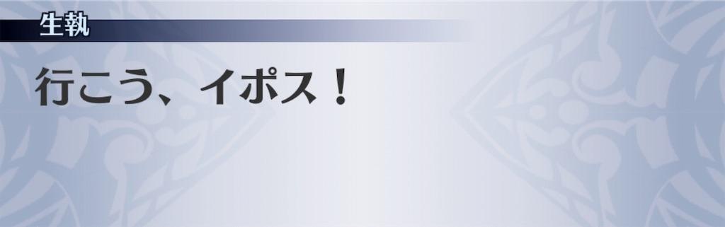f:id:seisyuu:20190731142207j:plain