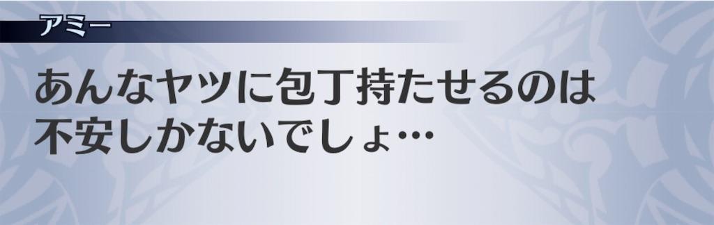 f:id:seisyuu:20190731142337j:plain