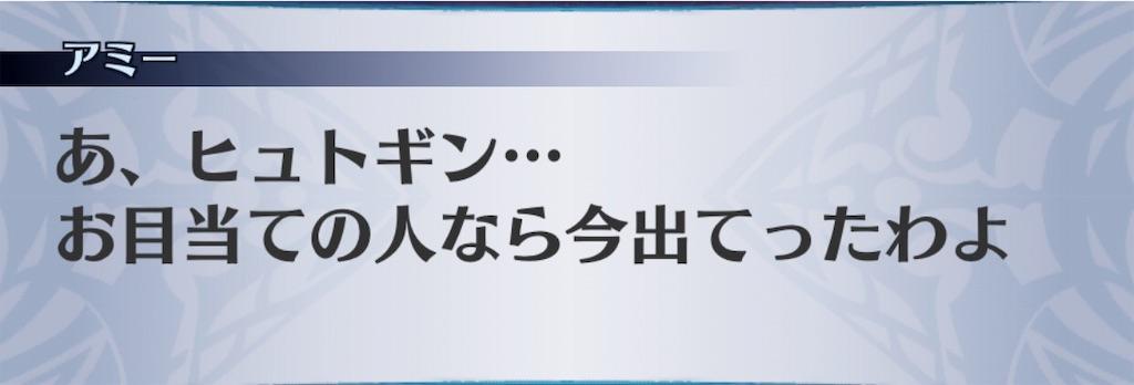 f:id:seisyuu:20190731142447j:plain