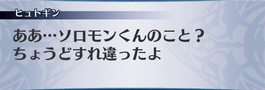 f:id:seisyuu:20190731142455j:plain