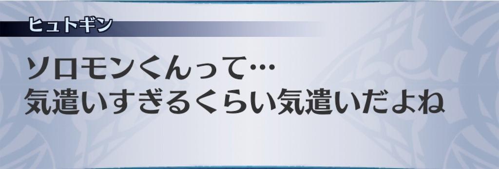 f:id:seisyuu:20190731142509j:plain