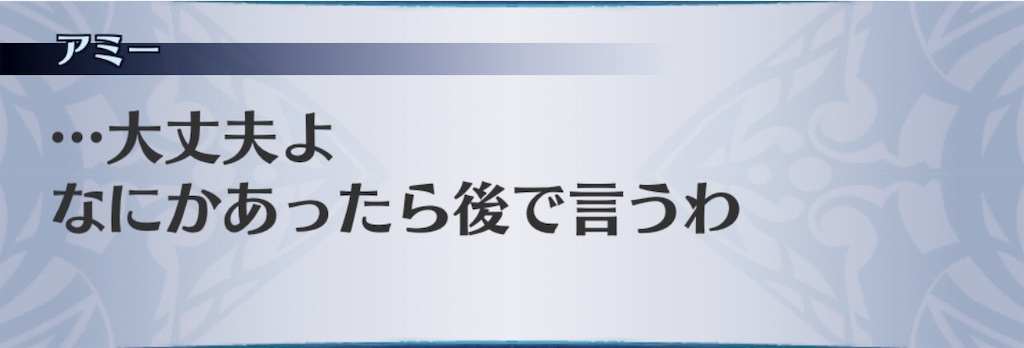 f:id:seisyuu:20190731142604j:plain