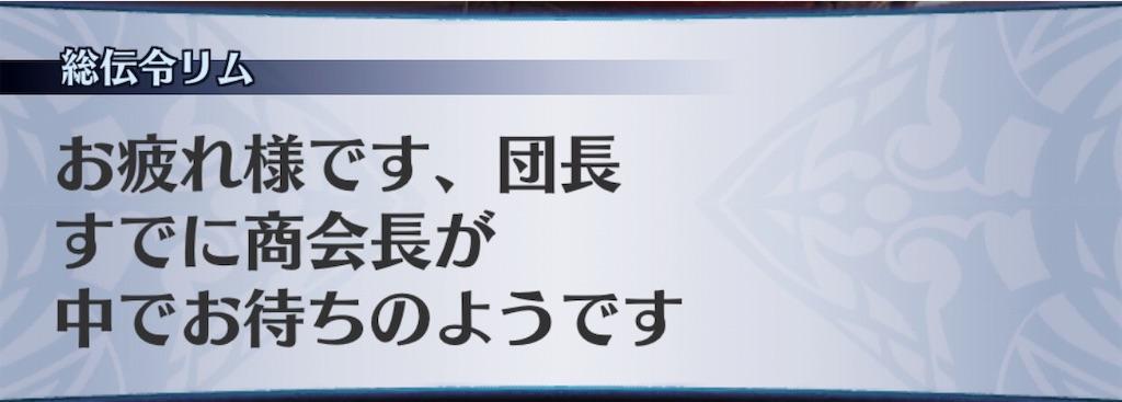 f:id:seisyuu:20190731185219j:plain
