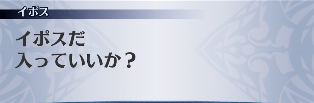 f:id:seisyuu:20190731185230j:plain