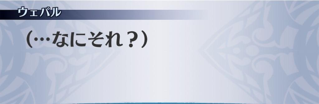 f:id:seisyuu:20190731190646j:plain