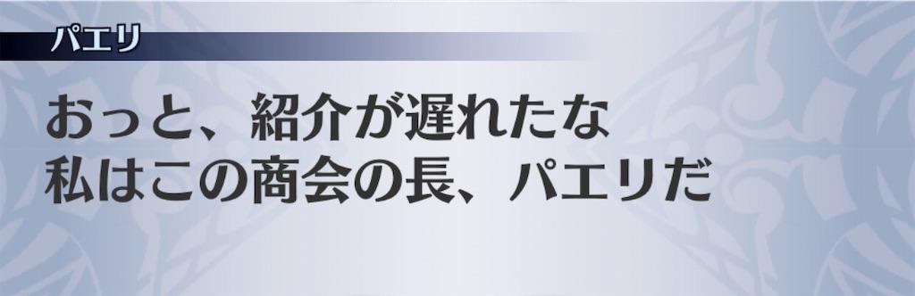 f:id:seisyuu:20190731193345j:plain
