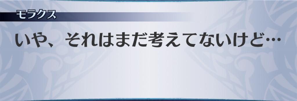 f:id:seisyuu:20190731193706j:plain