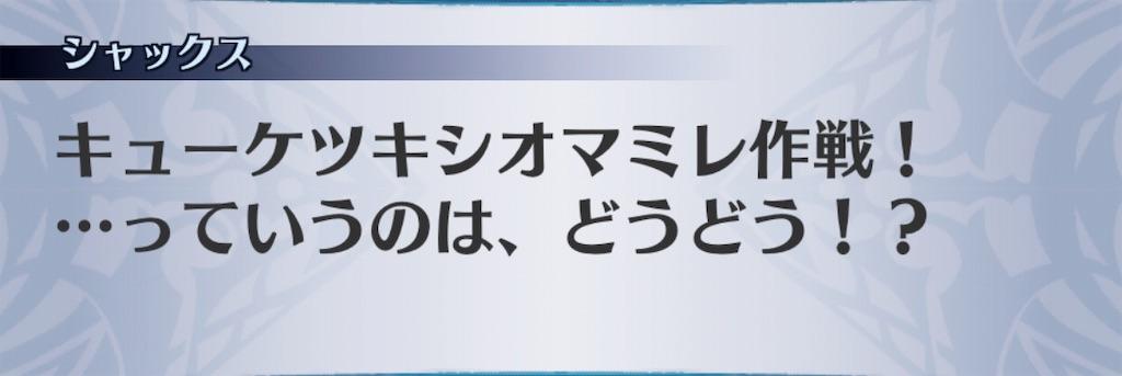 f:id:seisyuu:20190731193821j:plain