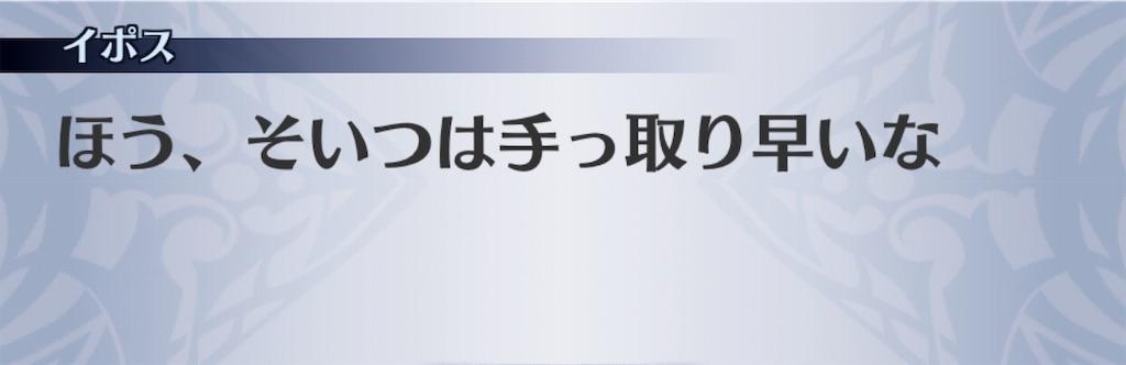 f:id:seisyuu:20190731194349j:plain