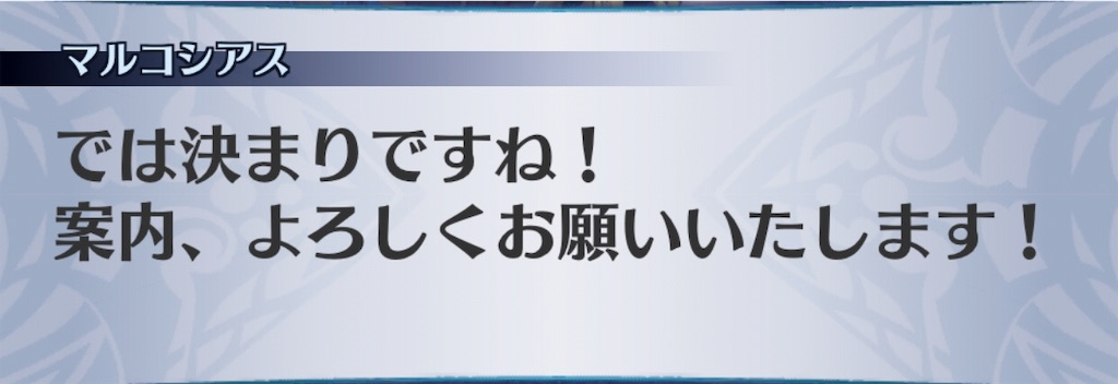 f:id:seisyuu:20190731194401j:plain