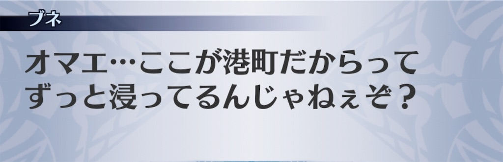 f:id:seisyuu:20190801184536j:plain