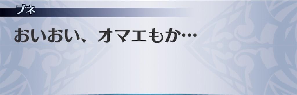f:id:seisyuu:20190801184702j:plain