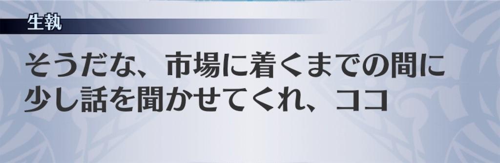 f:id:seisyuu:20190801185002j:plain