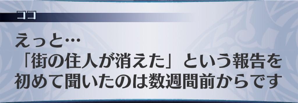 f:id:seisyuu:20190801185126j:plain