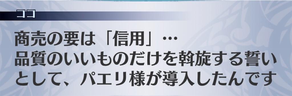 f:id:seisyuu:20190801185432j:plain