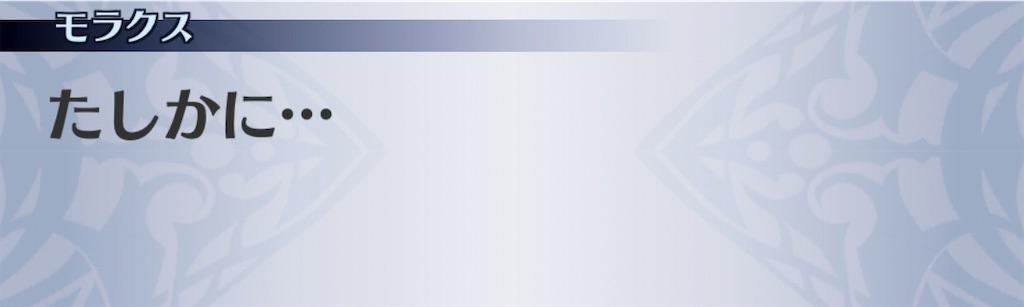f:id:seisyuu:20190801185606j:plain