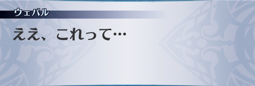 f:id:seisyuu:20190801185906j:plain