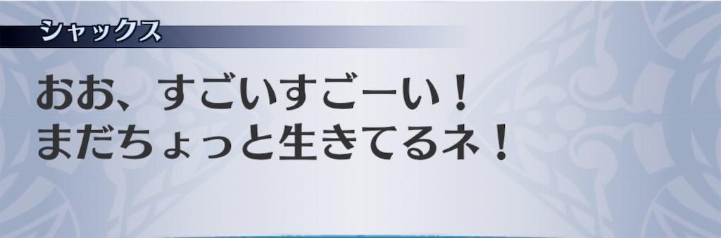f:id:seisyuu:20190801190007j:plain