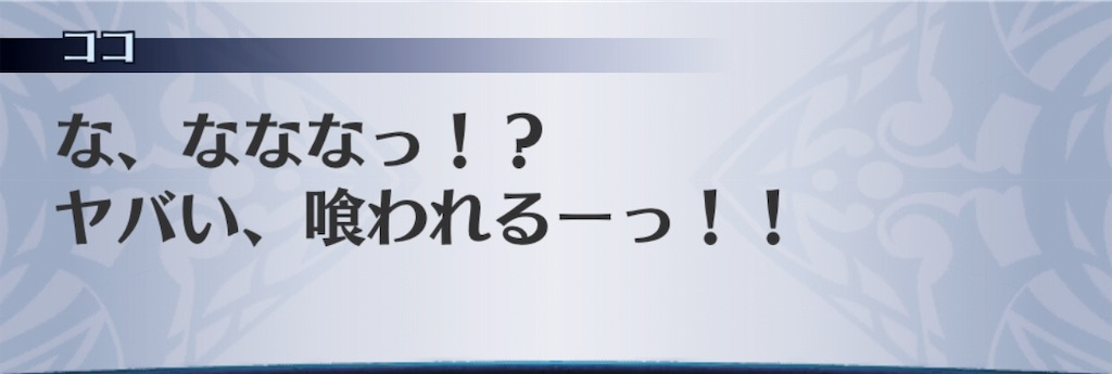 f:id:seisyuu:20190801190753j:plain