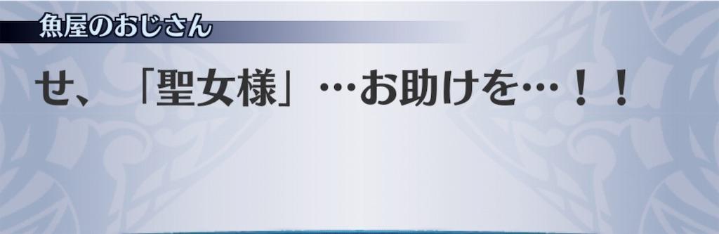 f:id:seisyuu:20190801191101j:plain