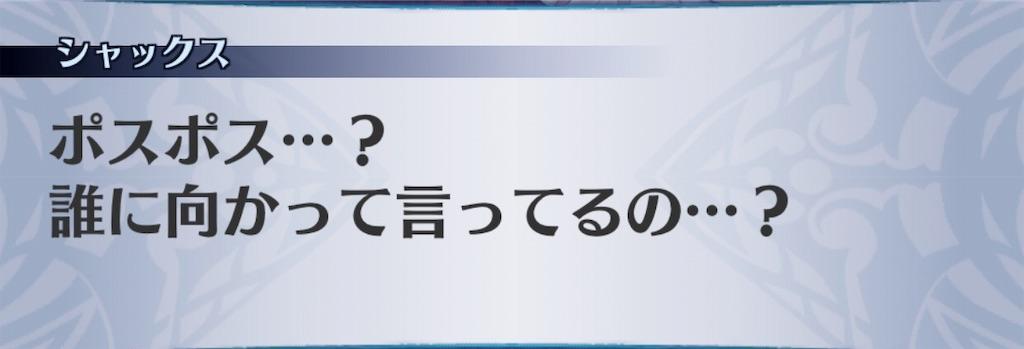 f:id:seisyuu:20190801191341j:plain