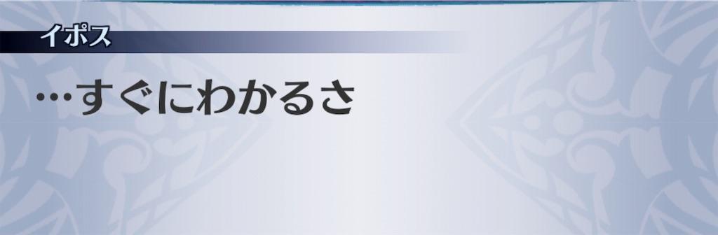 f:id:seisyuu:20190801191345j:plain