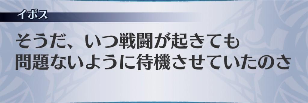 f:id:seisyuu:20190801191403j:plain