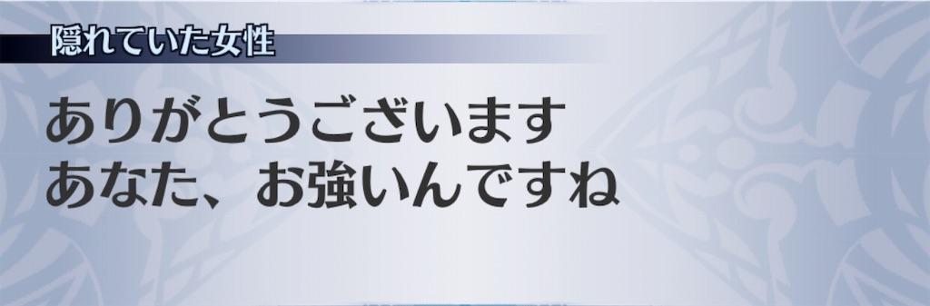 f:id:seisyuu:20190801193208j:plain
