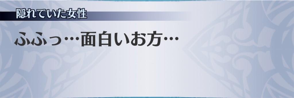 f:id:seisyuu:20190801193216j:plain
