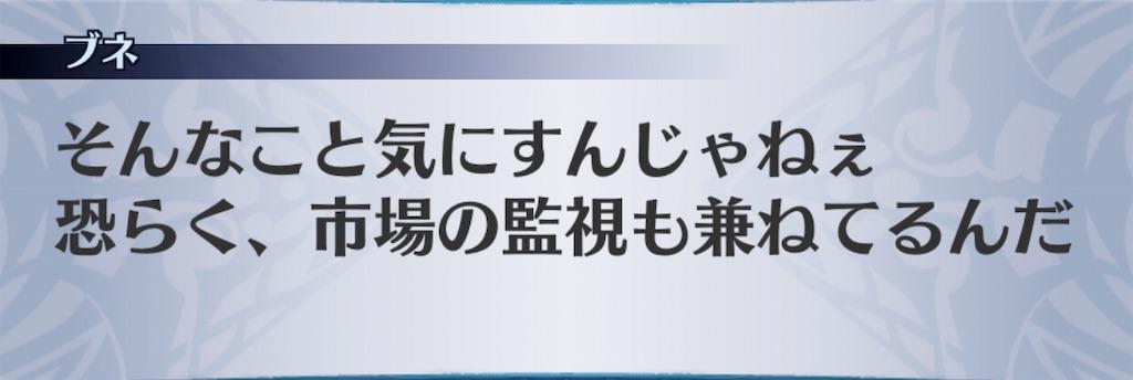 f:id:seisyuu:20190801193436j:plain