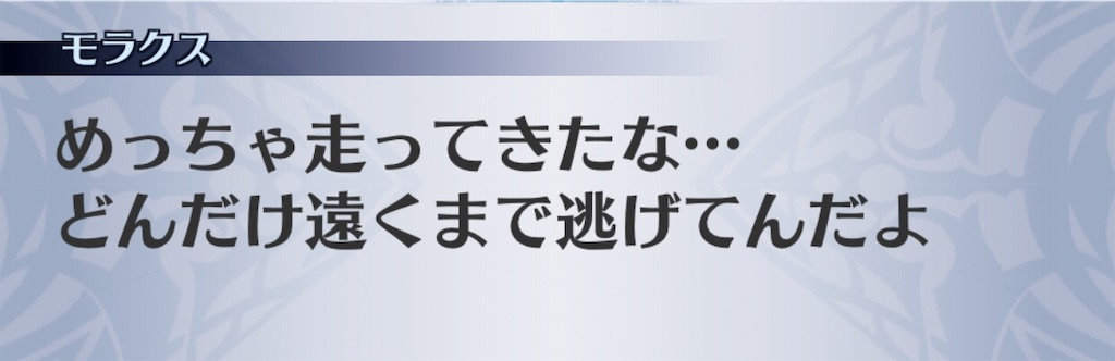 f:id:seisyuu:20190801193628j:plain