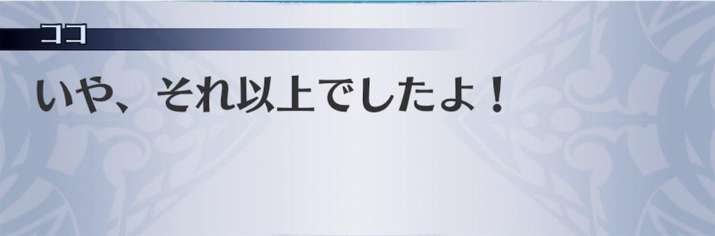 f:id:seisyuu:20190801193736j:plain