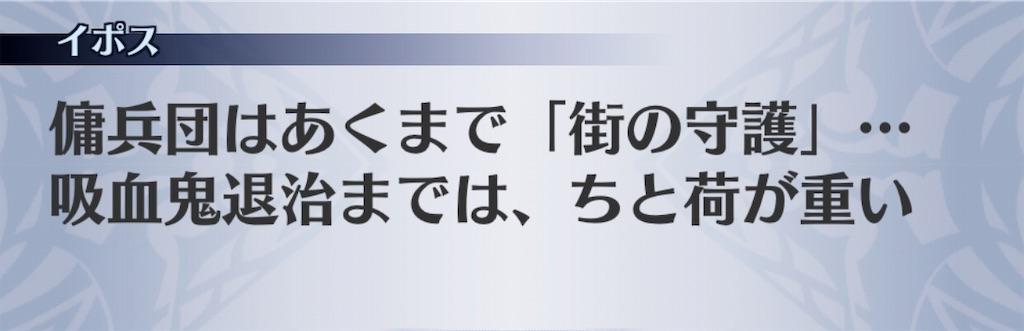 f:id:seisyuu:20190801193858j:plain