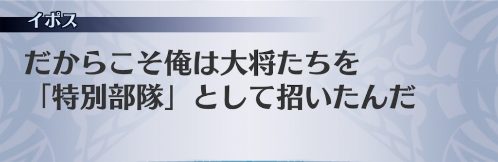 f:id:seisyuu:20190801193902j:plain