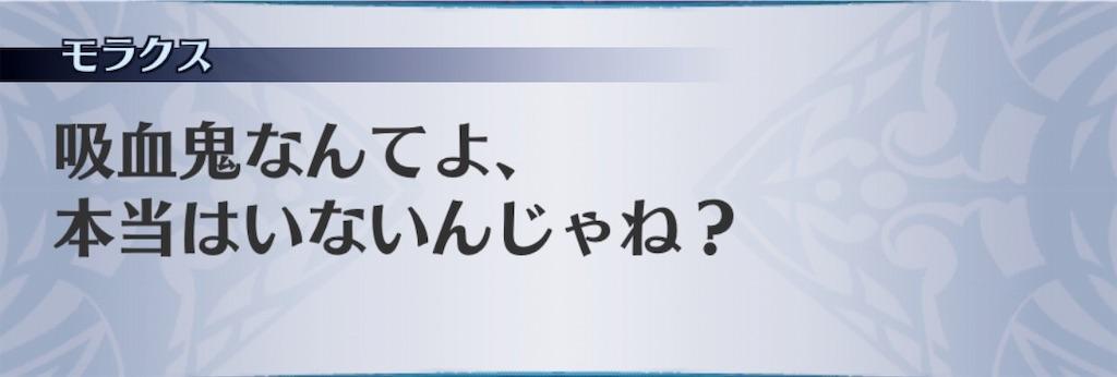 f:id:seisyuu:20190802124514j:plain